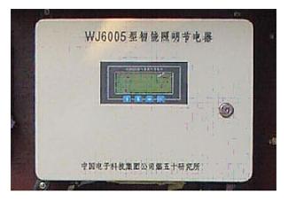 WJ6005型智能照明节电器