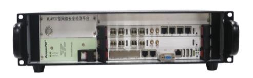 WJ4937型网络安全检测平台