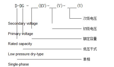 DDG Single-Phase Dry-Type Transformer