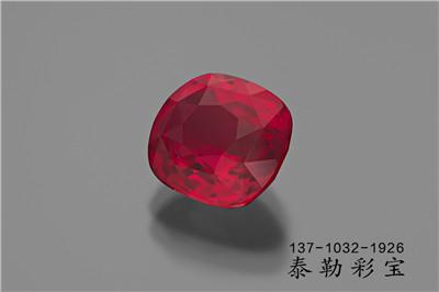 一个产地的崛起——莫桑比克红宝石