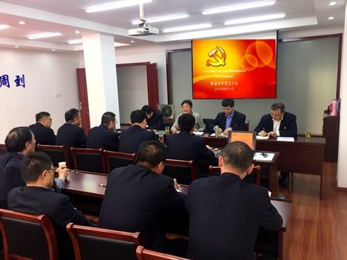 苏创公司党支部完成换届选举工作