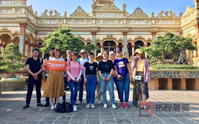 2019年4月越南国际美容美发及 SPA 展 CosmoBeaute Vietnam