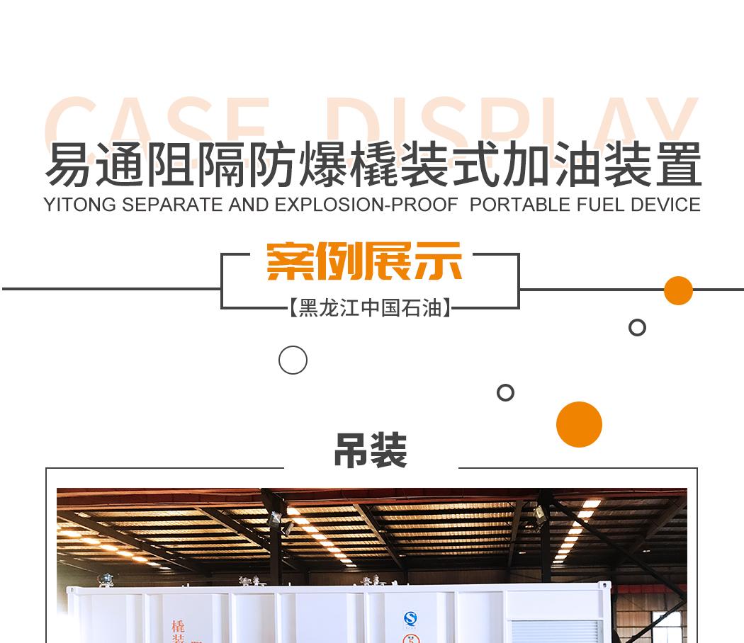 黑龙江中国石油