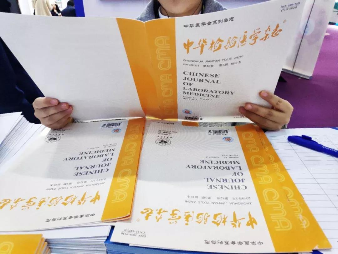 2019南昌CACLP| 看20岁的国赛如何惊艳IVD