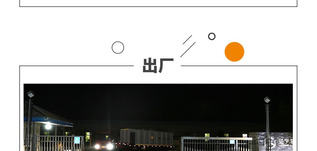 沈阳旅游基地
