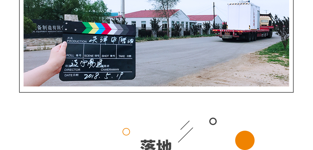 天津中储油物流园