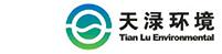 四川天渌环境工程有限公司