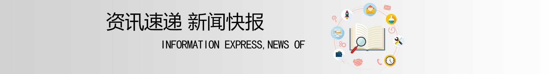 广东万博体育app在哪下载废金属