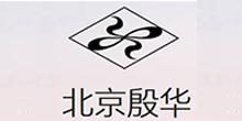 北京殷华激光快速成形与模具技术有限公司