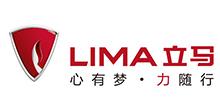 上海(台州)立马电动车有限公司