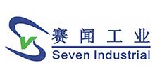 天津赛闻工业有限公司