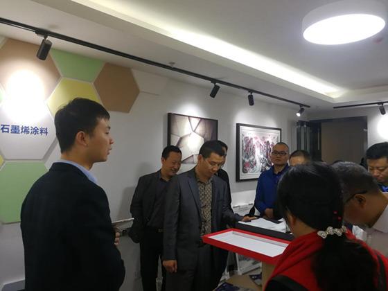 西商联合会彩立方平台下载生态圈领导莅临西安丝路石墨烯创新中心考察交流