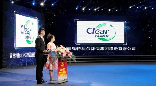 心怀蓝天,争做中国低碳经济节能环保的排头兵
