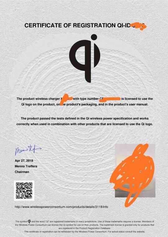 无线充QI认证