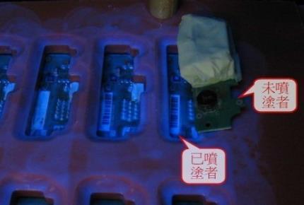 荧光分光光度法在胶粘剂测定上的应用