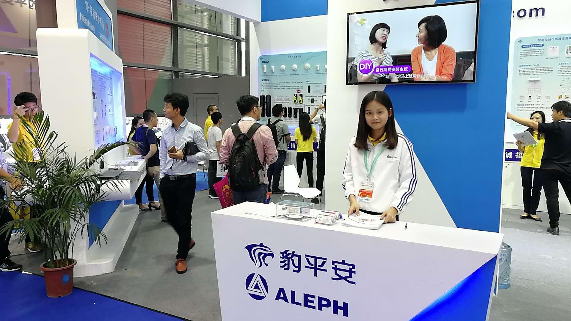 AIN- CPSE2017-ShenZhen