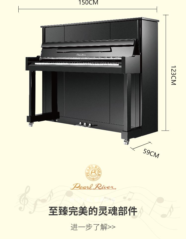 珠江PN1-15