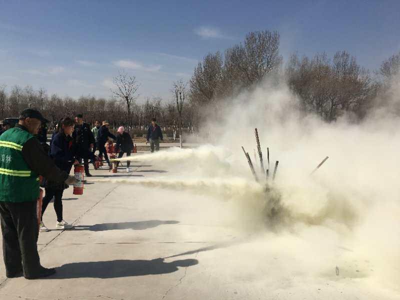 包头市奥林匹克公园开展消防安全培训及灭火演练
