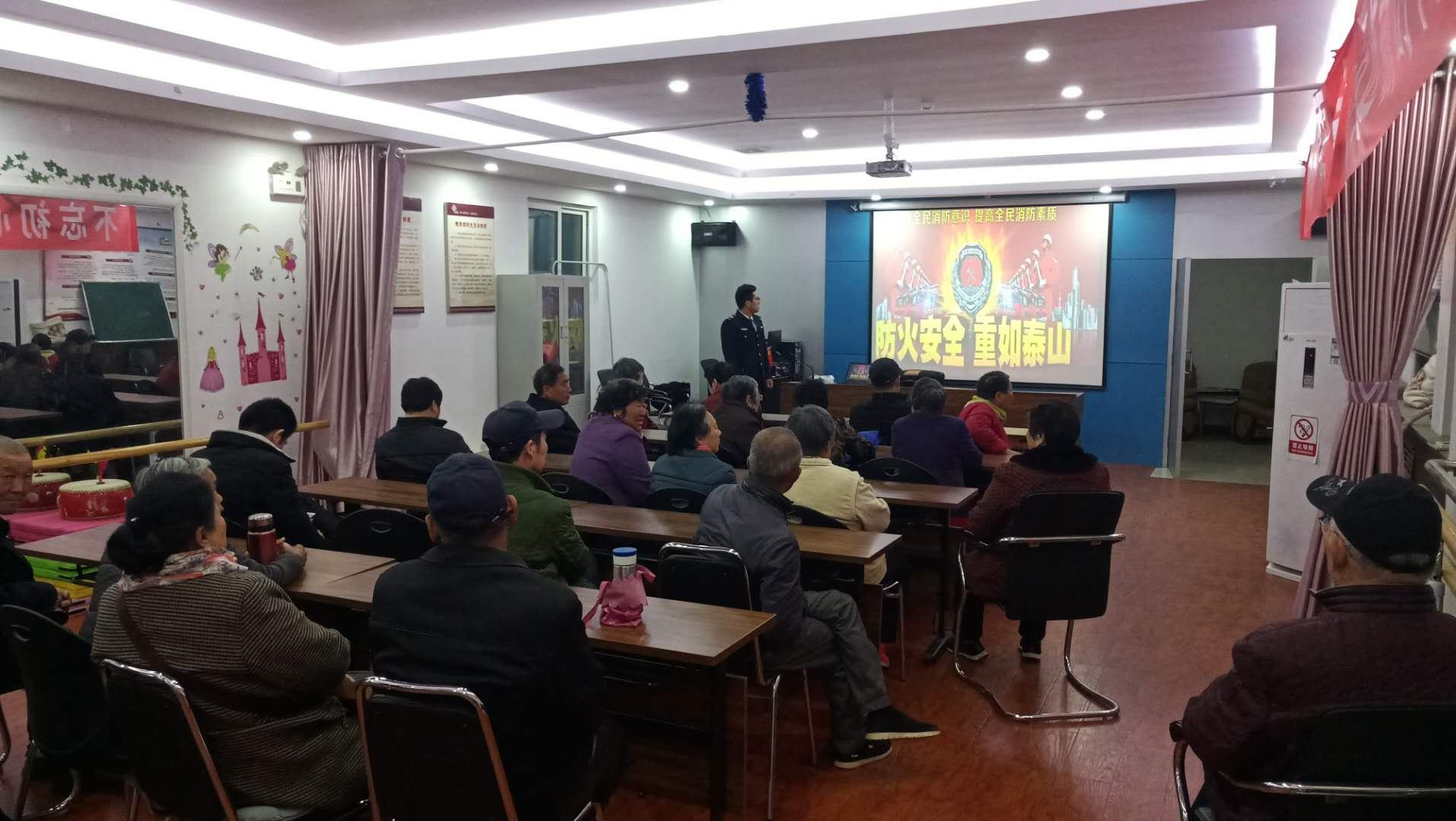 郑州市启福中华社区开展消防安全讲座