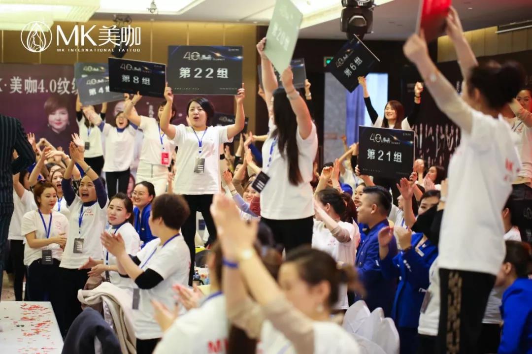 【美咖动向】4.0峰会西安站圆满结束