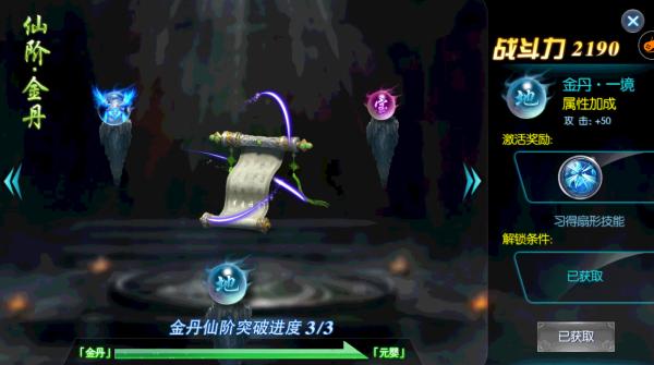 谁说国产仙侠已死,化神手游《轩辕神剑》掀起玩法革命!