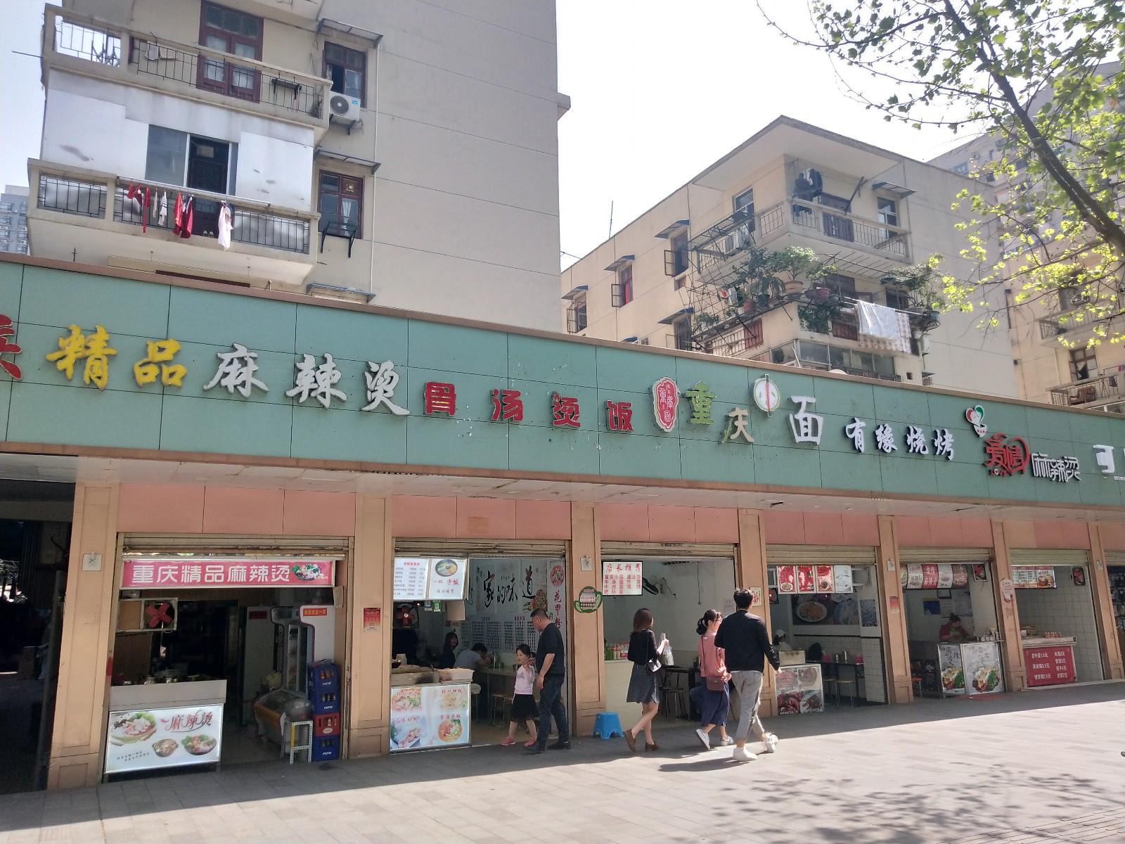 汉正街国际批/发临街餐饮门面急转