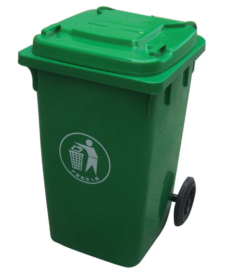 【双色球吧】120升塑料垃圾桶