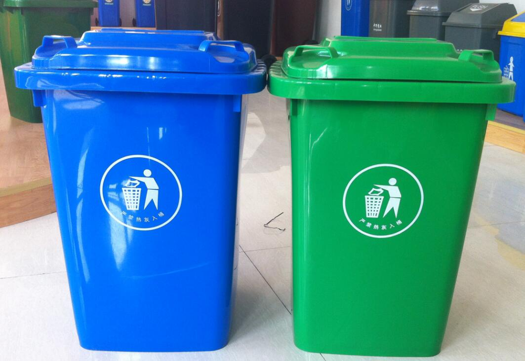 【双色球吧】50升塑料垃圾桶