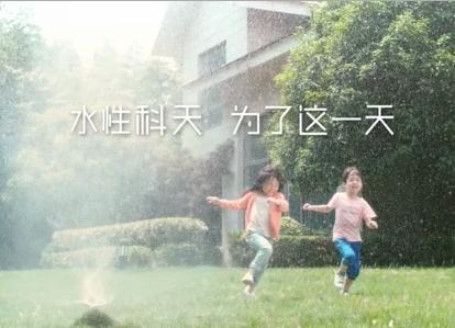 雷竞技app下载官方版雷竞技s10竞猜 姚想明天