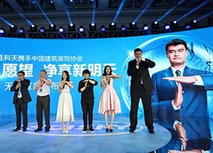 雷竞技app下载官方版雷竞技s10竞猜无毒宣言发布会