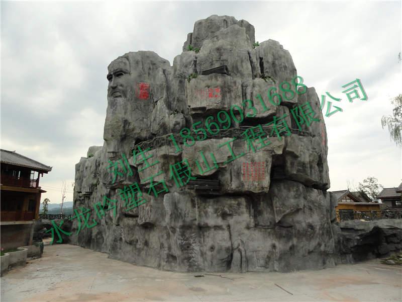 重庆万寿古镇