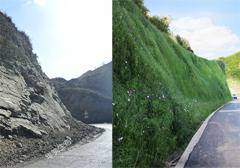 包头旅游公路岩石边坡雷竞技app官网网址雷竞技app下载官方版工程