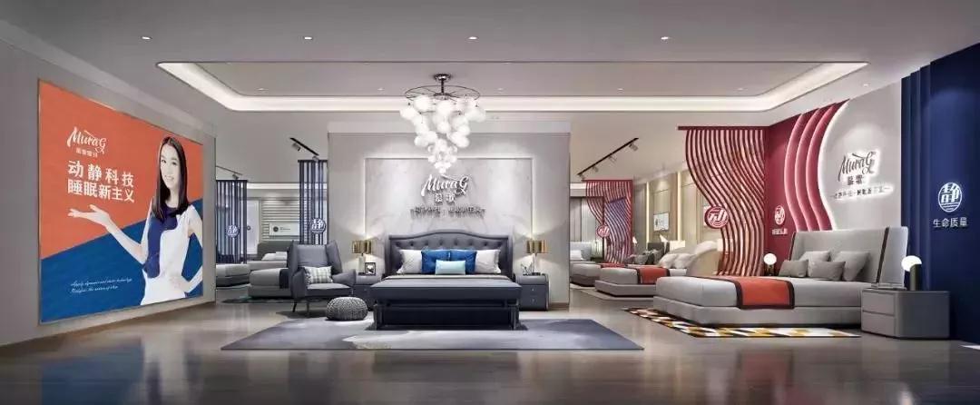 高端寝具品牌慕歌,签约第11届苏州qy8千亿国际展