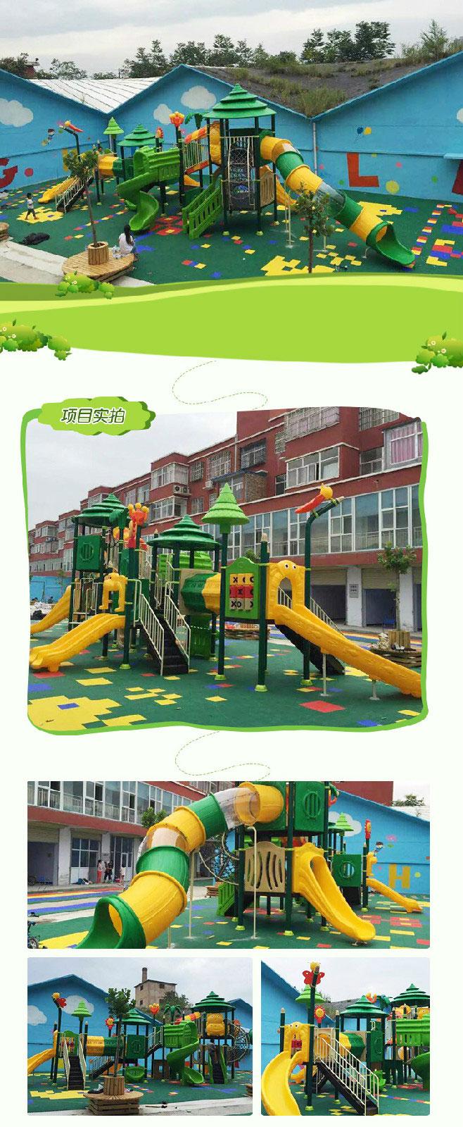 板桥幼儿园