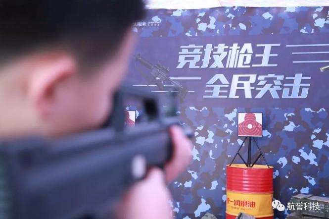 """航誉科技""""硬核""""国防重器点燃潍坊军工热潮"""