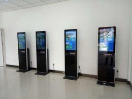 秦岭国家植物园智能票务系统