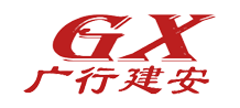 Shenzhen Guanghang Jianan Engineering Technology Co., Ltd.