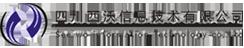四川西沃信息技术有限公司