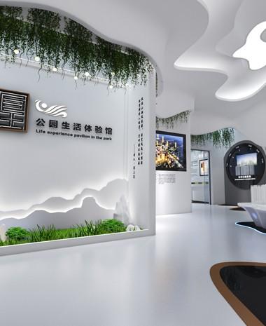 碧桂园生活体验馆