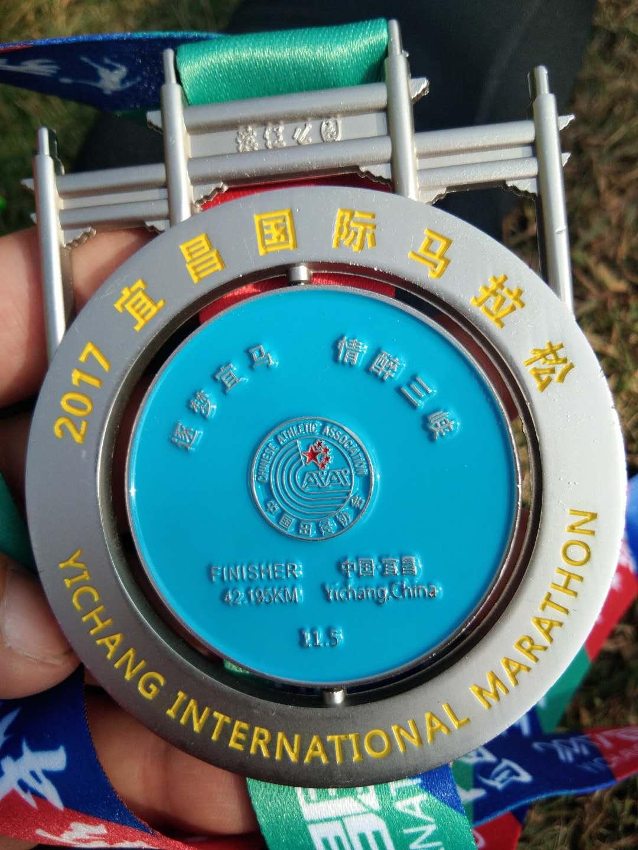 拜尔员工在工作之余强身健体,参与2017宜昌国际马拉松