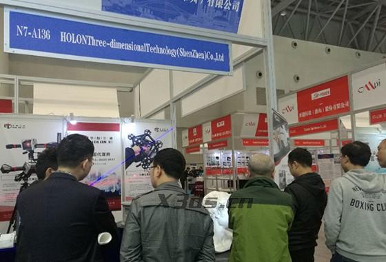 第九届中国汽车技术展暨汽车检测与技术展