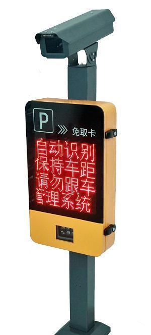 车牌识别系统之校园停车方案