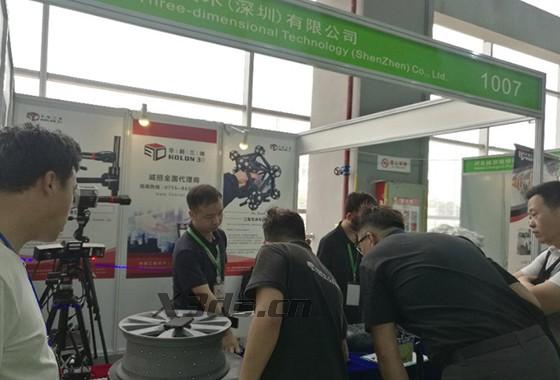 2019 17th China (Guangzhou) International Automotive Parts Exhibition