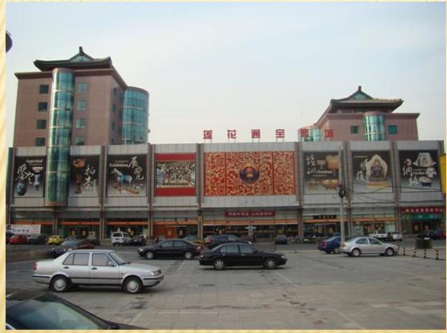 北京市丰台区中孚大厦背靠莲花池公园近亚洲最大枢纽北京西站7亿股权出售