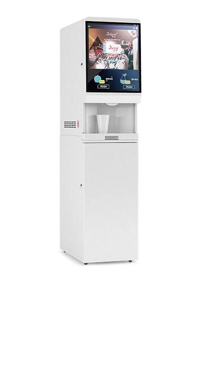 多功能柜式果汁机