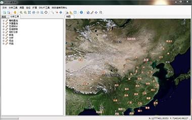 三易地理信息系统