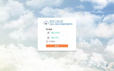 水动力-亚博电竞官网云计算服务体验平台