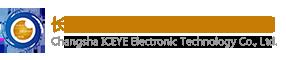 长沙冰眼电子科技有限公司