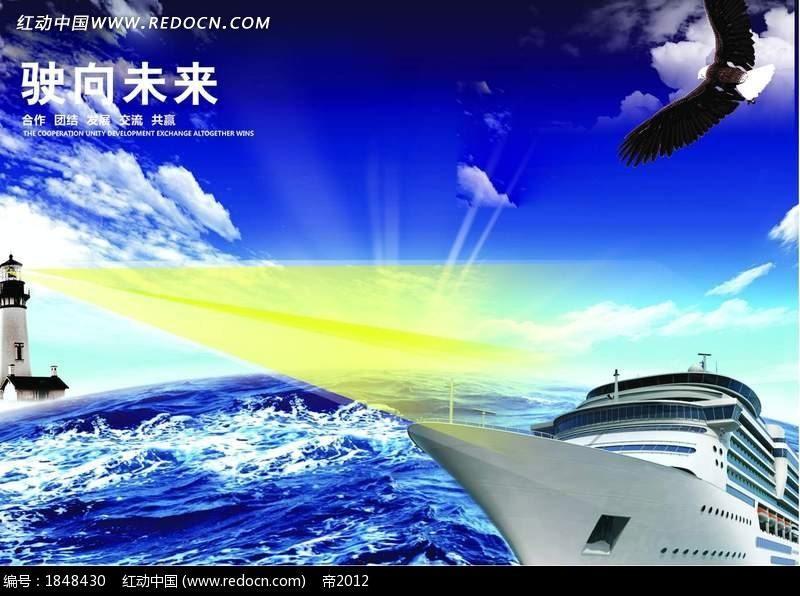 上海智铭宇招聘船长、三副、服务生