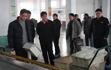 双钱集团上海东海轮胎股份有限公司领导来我公司参观考察